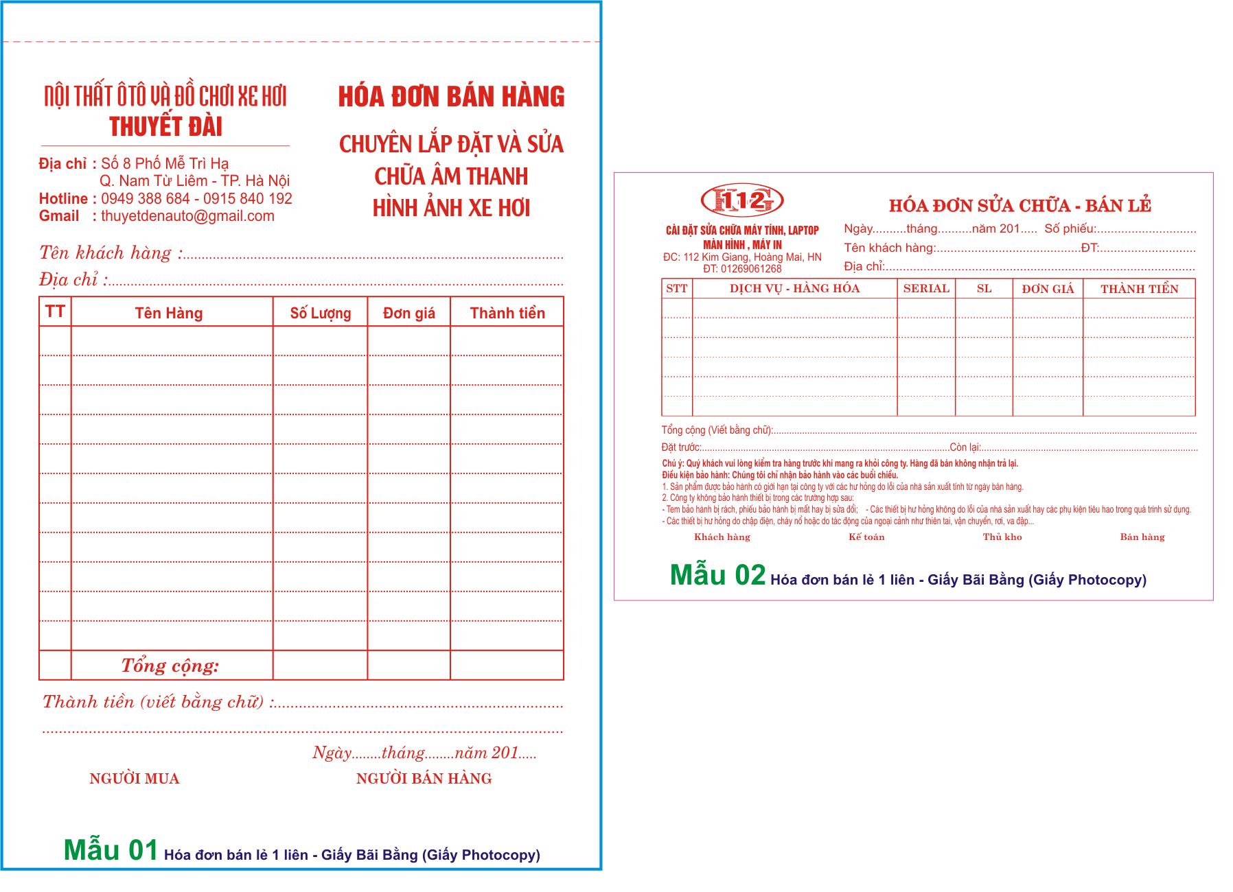 Mẫu hóa đơn bán lẻ A4 - 06