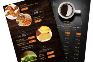 in menu nhà hàng, quán cafe giá rẻ