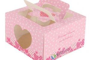 Mẫu hộp bánh sinh nhật 02