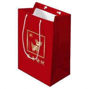 Mẫu túi giấy đựng quà tết đẹp 04